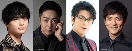 TBS系ドラマ「グランメゾン東京」への出演が決定した、左から玉森裕太、尾上菊之助、及川光博、沢村一樹