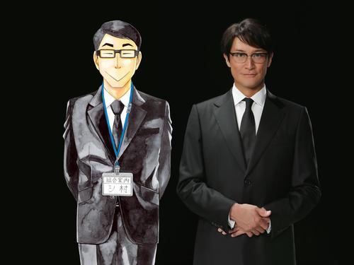 テレビ東京系ドラマ「死役所」に主演する松岡昌宏(右)。左は原作のイラスト