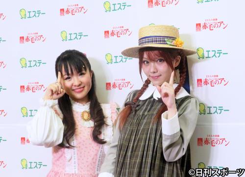 ミュージカル「赤毛のアン」東京公演取材会に出席したさくらまや(左)と田中れいな(撮影・川田和博)