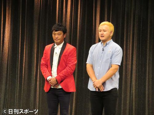 相方の熊谷茶(左)と並んで反省の弁を述べるガリットチュウ福島善成