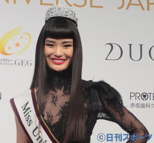 「ミス・ユニバース・ジャパン2019」でグランプリを獲得した加茂あこさん