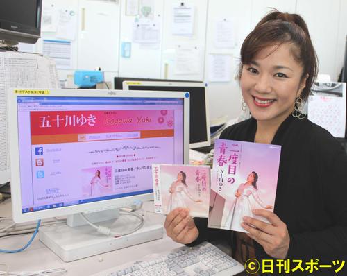 新曲PRのために来社した五十川ゆき(撮影・鎌田敏晴)