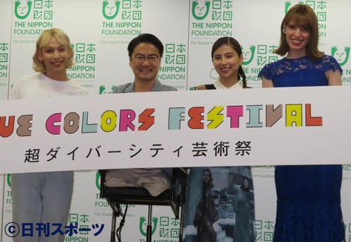「True Colors Festival」の会見に出席した左からりゅうちぇる、乙武洋匡氏、ラブリ、IVAN