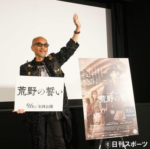 映画「荒野の誓い」トークイベントに出席した竹中直人(撮影・遠藤尚子)