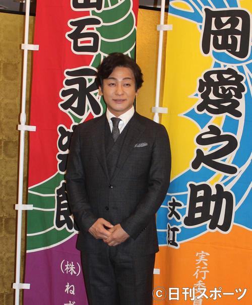 ライフワークの「永楽館歌舞伎」について意気込みを語った片岡愛之助(撮影・村上久美子)