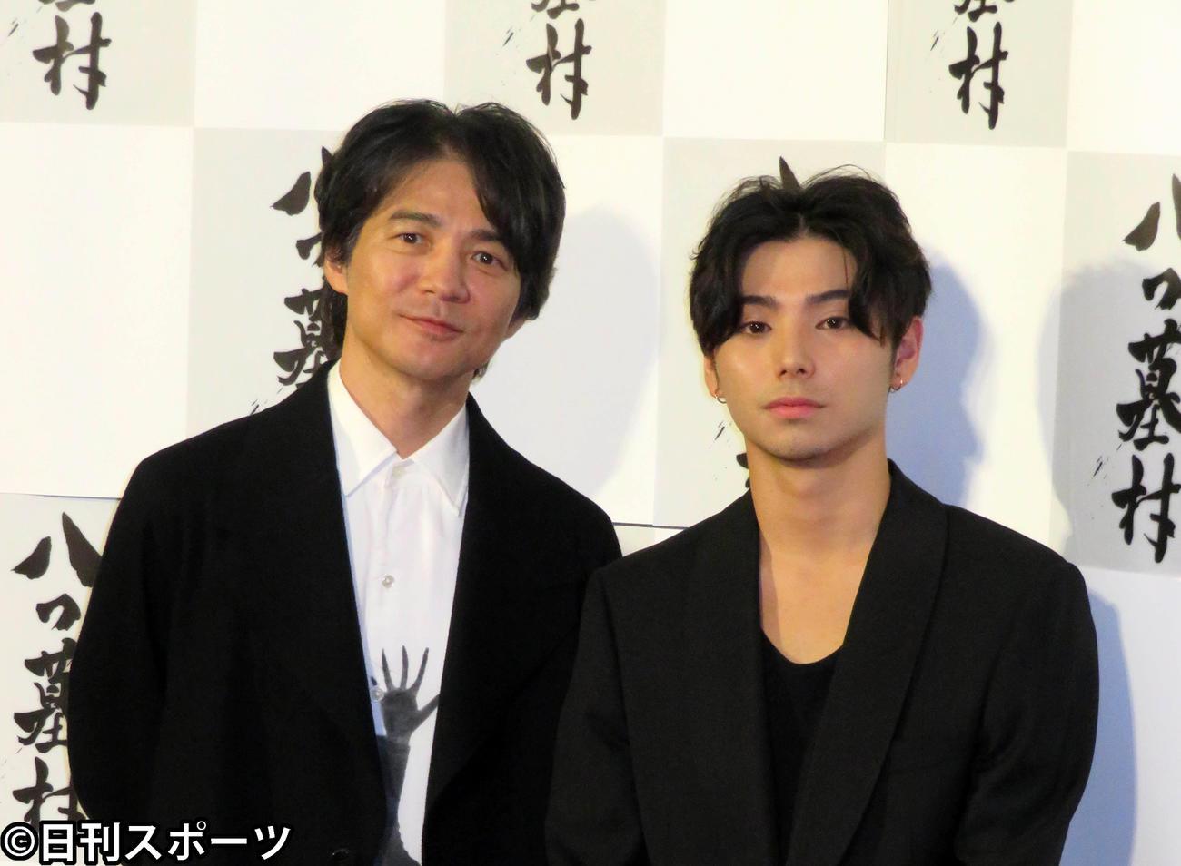 吉岡 秀隆 結婚