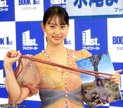 3冊目の写真集「JOSHUA」発売イベントを行った永尾まりや(撮影・大友陽平)