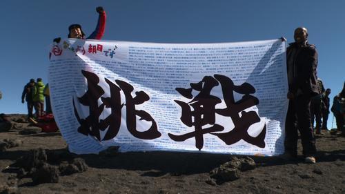 キリマンジャロ登頂に1人成功した岩本計介アナウンサー(左)