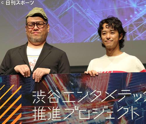 「渋谷エンタメテック会議」に出席した野性爆弾のくっきー!(左)、小橋賢児