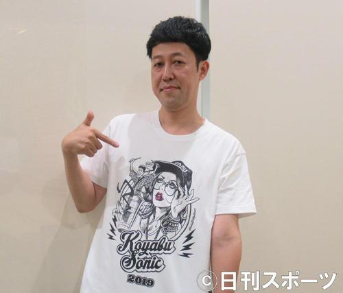 小籔千豊(2019年8月22日撮影)