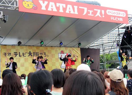 「テレビ大阪YATAIフェス!2019」に出演した祭nine.(撮影・星名希実)