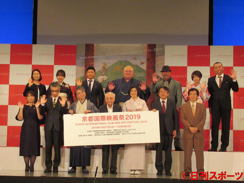 「京都国際映画祭2019」の発表会見に出席した中島貞夫名誉実行委員長(前列左から4番目)と千原せいじ(後列右端)(撮影・星名希実)