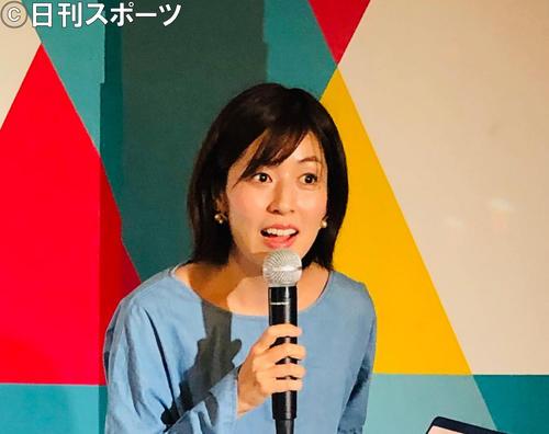 「くさうまレストラン」の司会を務めたフリーアナウンサー堀友理子