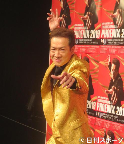 田原俊彦(2019年6月30日撮影)