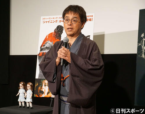 映画「ドクター・スリープ」公開記念トークイベントに出席した立川志らく(撮影・遠藤尚子)