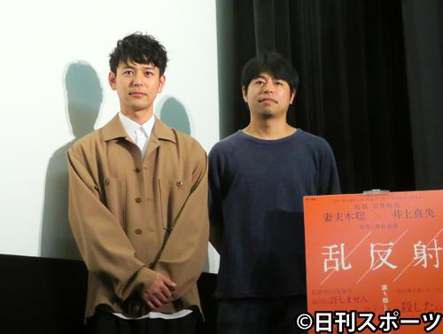 劇場版「乱反射」のイベントを行った妻夫木聡(左)と石井裕也監督(撮影・中野由喜)