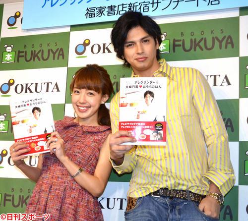 川崎希(左)とアレクサンダー(17年2月撮影)