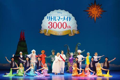 劇団四季とディズニーの提携ミュージカル「リトルマーメイド」の上演3000回を記念して、大阪四季劇場で行われた特別カーテンコール(C)Disney
