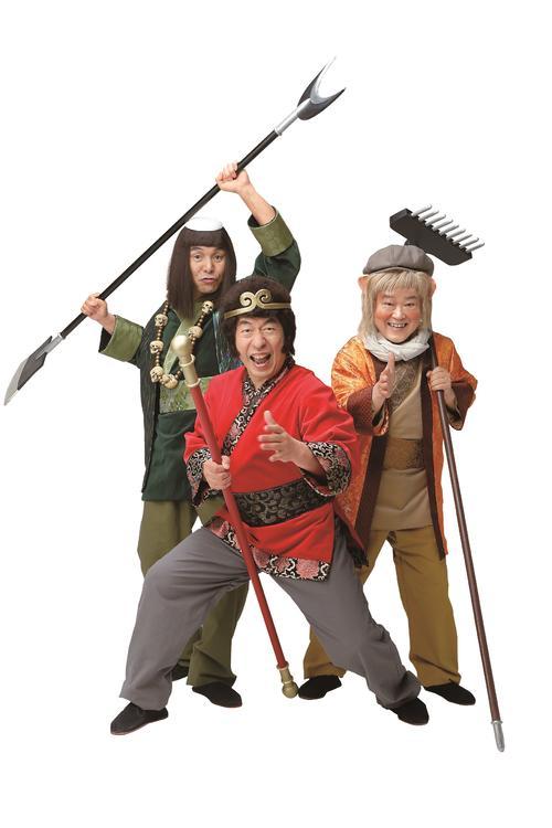 ダチョウ倶楽部一座旗揚げ公演で西遊記を演じる。左から肥後克広、寺門ジモン、上島竜兵