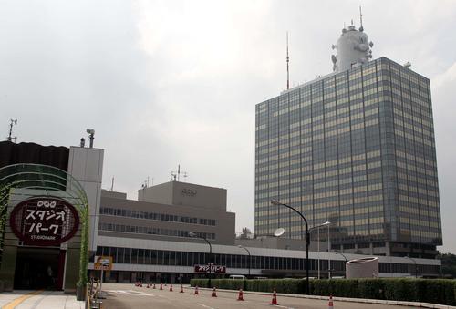 NHKの社屋(2010年7月6日撮影)