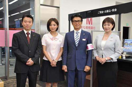 テレビ朝日系ドラマスペシャル「庶務行員 多加賀主水」に出演する、左から尾身としのり、夏菜、高橋克典、高島礼子