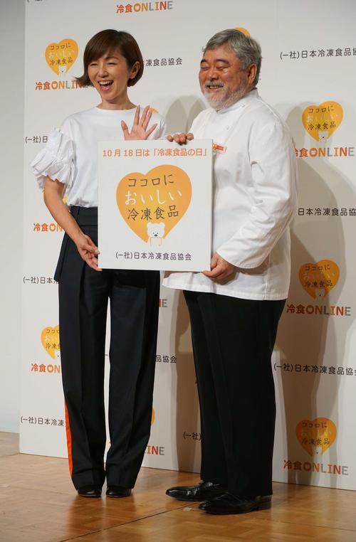 冷凍食品の日PRイベントに出席した渡辺満里奈(左)と三国清三シェフ(撮影・遠藤尚子)