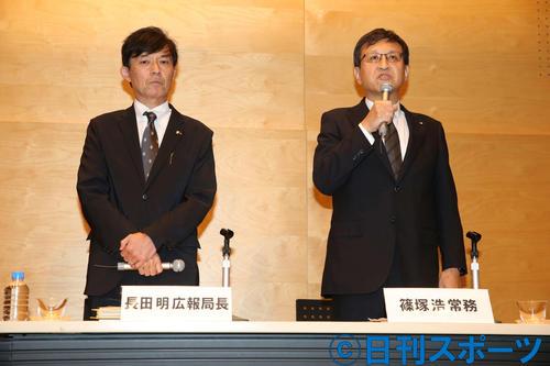 会見に臨んだテレビ朝日の篠塚浩常務(右)と長田明広報部長(撮影・河野匠)
