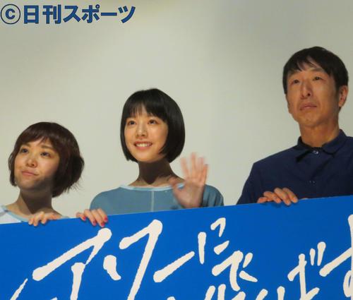 舞台あいさつに臨んだ、左から箱田優子監督、夏帆、黒田大輔