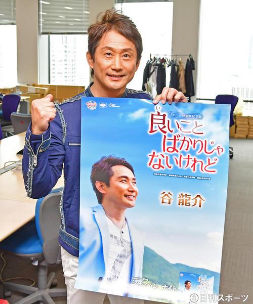 デビュー15周年記念曲のPRのため来社する谷龍介(撮影・清水貴仁)