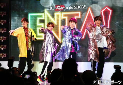 舞台「ENTA!2」製作発表で軽快なパフォーマンスを披露するふぉ~ゆ~の、左から松崎祐介、辰巳雄大、福田悠太、越岡裕貴(撮影・足立雅史)