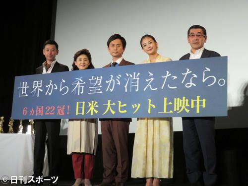 映画「世界から希望が消えたなら。」の初日舞台あいさつに登壇した、左から大浦龍宇一、芦川よしみ、竹内久顕、千眼美子、赤羽博監督