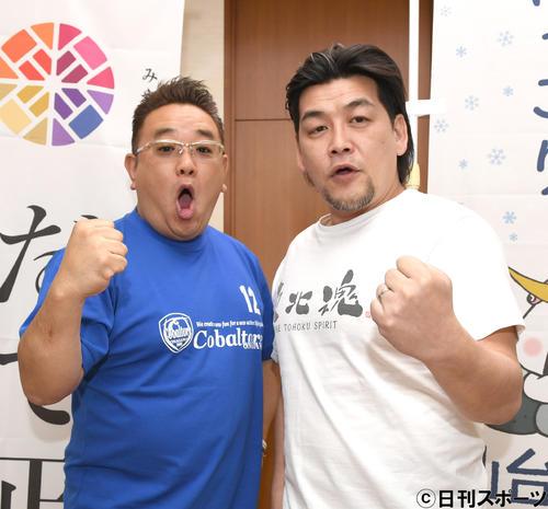 サンドウィッチマンの伊達みきお(左)と富沢たけし