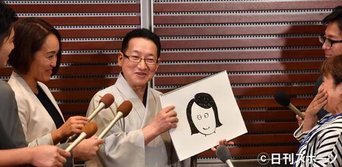 結婚相手の似顔絵を手に会見する春風亭昇太(2019年6月30日)