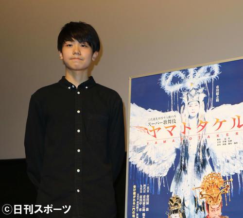 シネマ歌舞伎「スーパー歌舞伎 ヤマトタケル」上映記念トークイベントを行った市川団子