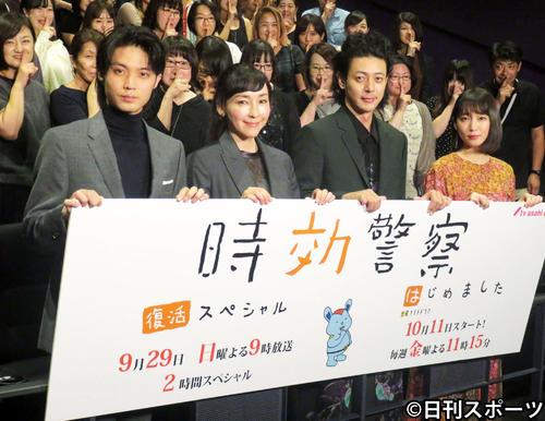 テレビ朝日系「時効警察はじめました」の制作発表に出席した、左から磯村勇斗、麻生久美子、オダギリジョー、吉岡里帆(撮影・小谷野俊哉)