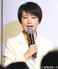 石山愛子アナが結婚報告「突然で申し訳ありません」 - 結婚・熱愛 : 日刊スポーツ