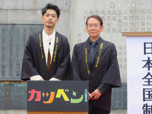 映画「カツベン!」大ヒット出陣式に出席した成田凌(左)と周防正行監督