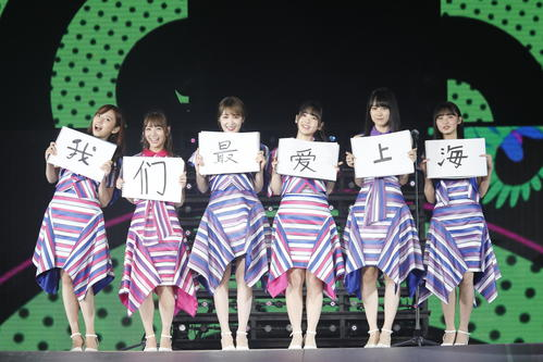 「私たちは上海が大好きです」と中国語で伝えた乃木坂46