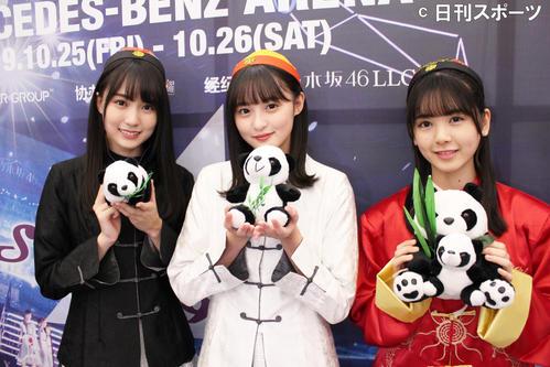 上海ライブに初参加した乃木坂46の4期生。左から賀喜遥香、遠藤さくら、筒井あやめ