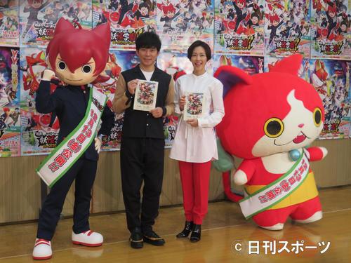 アニメ「映画 妖怪学園Y ネコはHEROになれるか」の公開アフレコに参加した、左から寺刃ジンベイ、渡部建、木村佳乃、ジバニャン