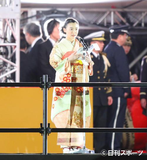 芦田愛菜「新しい日本へ」祝賀式典に着物姿で祝辞 , 芸能写真