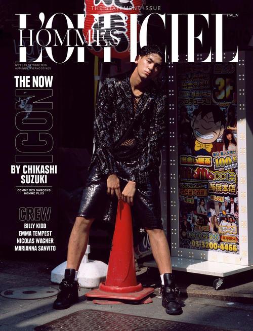 イタリアのファッション誌「ロフィシェル・オム・イタリア」の表紙を飾るUTA