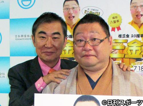 桂文枝と弟子の桂三金さん(2014年5月26日撮影)