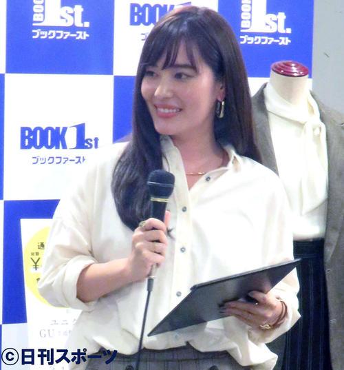 林みなほアナウンサー(2019年9月11日撮影)