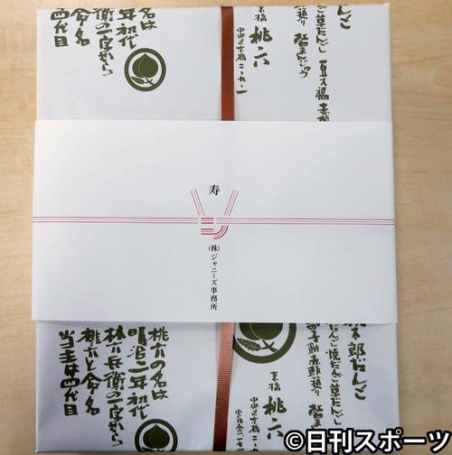 二宮和也から報道各社に贈られたどら焼き(撮影・遠藤尚子)