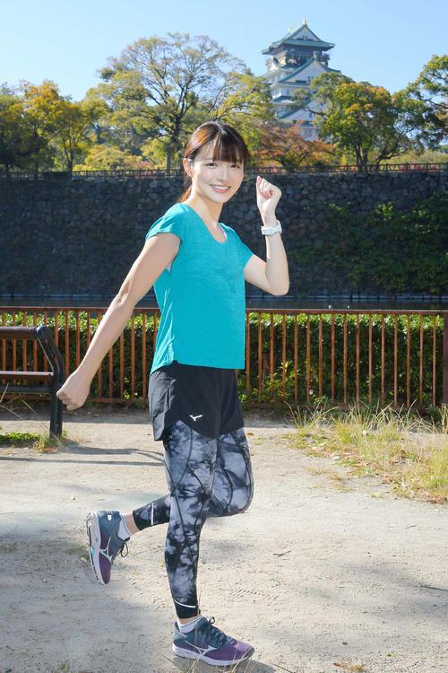 大阪マラソンに挑戦するMBS清水麻椰アナウンサー(外部提供)