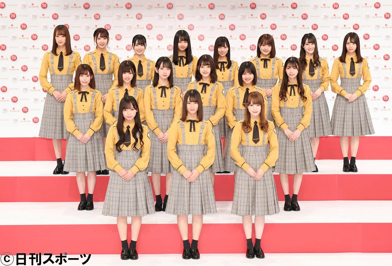 日向坂46が初の紅白出場決定!「皆さんに恩返し」 , 音楽  日刊