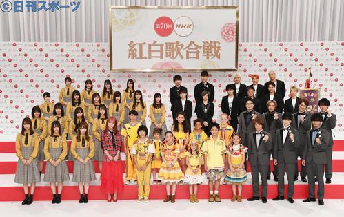 第70回NHK紅白歌合戦の発表会見に臨んだ初出場歌手たち(撮影・加藤諒)