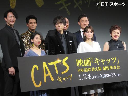 「キャッツ」吹き替え版開演で前列左から高橋あず美、山崎育三郎、葵わかな、大竹しのぶら