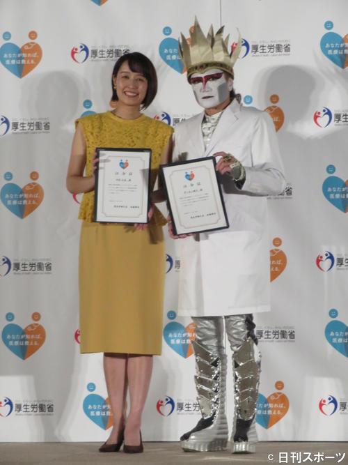 厚生労働省「上手な医療のかかり方」大使任命イベントに出席した中村仁美(左)とデーモン閣下